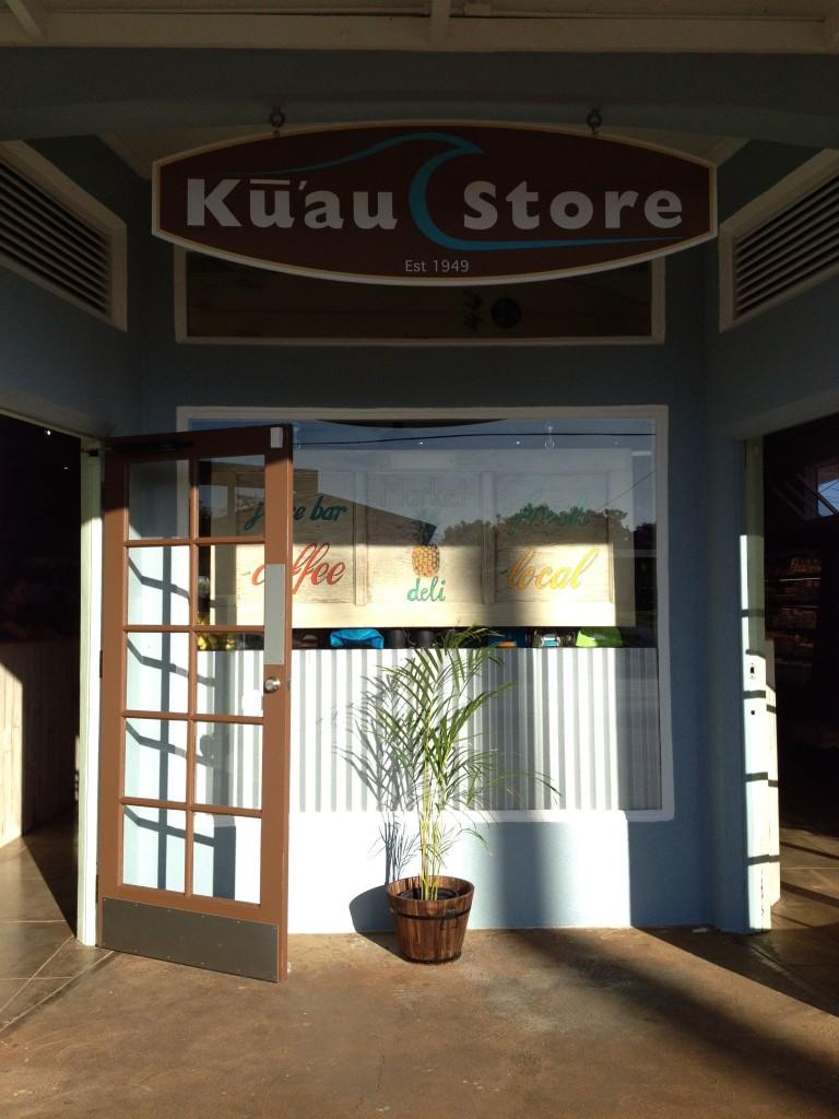 Kuau Store